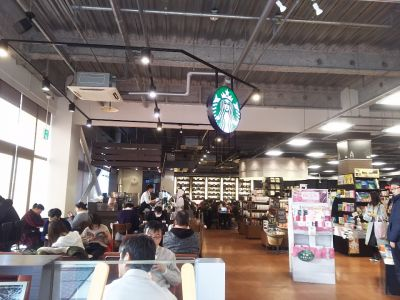 スターバックスコーヒー コマーシャルモール博多店