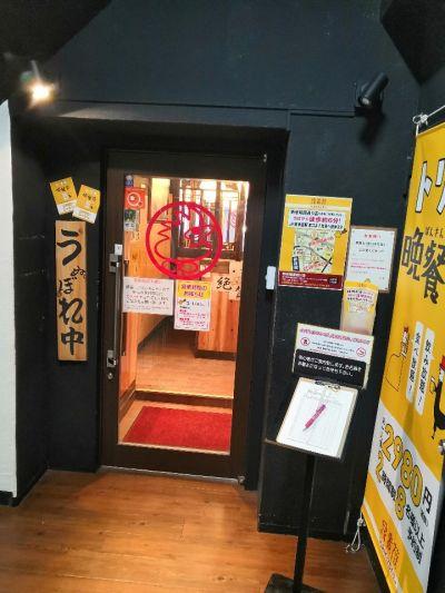 鳥貴族 新宿東口店
