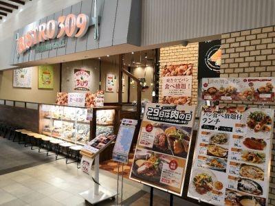 ビストロ309 イオンモール新潟南店
