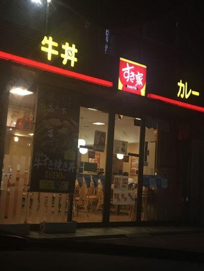 すき家 円町店