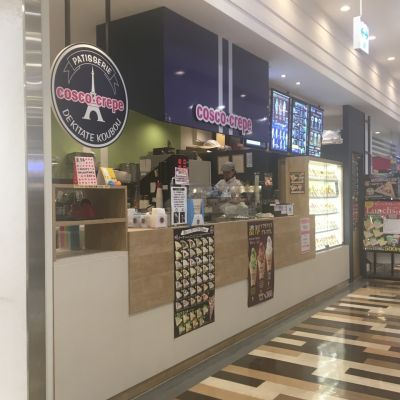 コスコクレープ 北大路ビブレ店