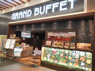 GRAND BUFFET(グランブッフェ) 新潟南店の口コミ