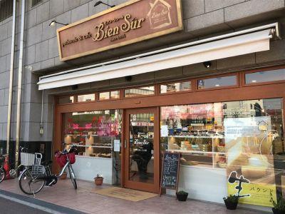 Patisserie Bien Sur中百舌鳥店