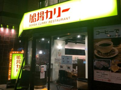 船場カリー 北梅田店の口コミ