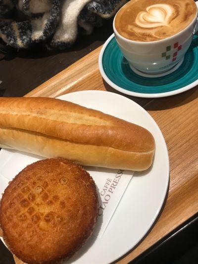 CAFFE CIAO PRESSO 西大寺駅店