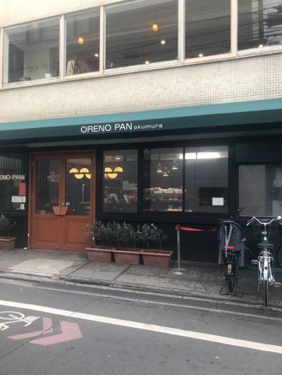ORENOPAN 烏丸本店