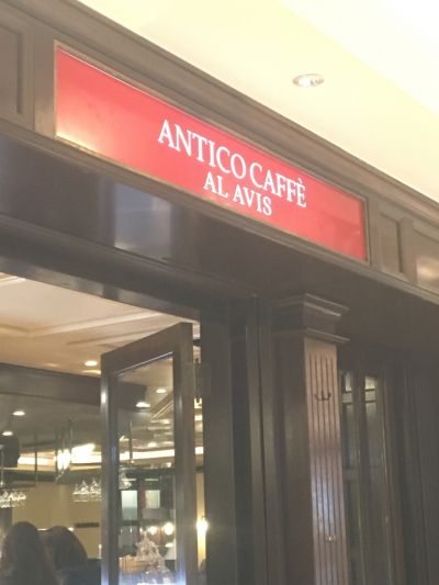 アンティコカフェアルアビス ハービスプラザエント店