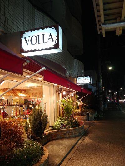 世田谷洋菓子店 ヴォアラ(VOILA)