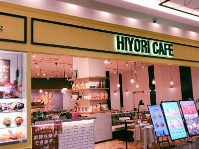 ヒヨリカフェ(HIYORI CAFE) イオンモール堺北花田店の口コミ