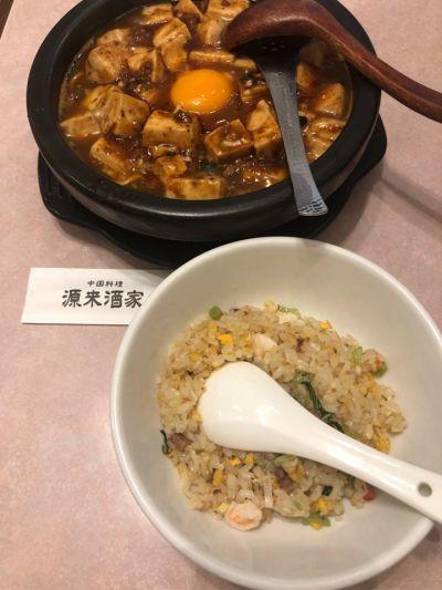 中国料理 源来酒家の口コミ