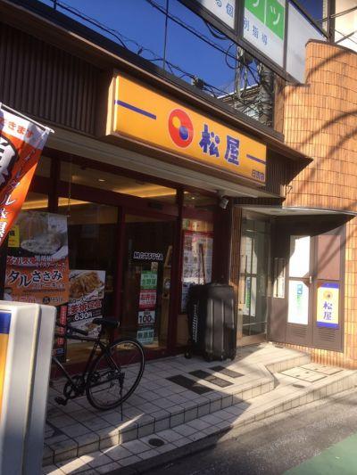 松屋 日吉店の口コミ