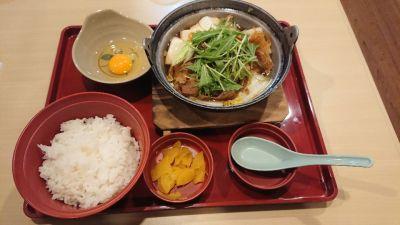 Joyfull 赤坂店