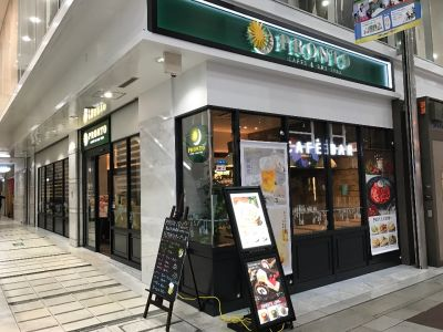 PRONTO 松山大街道店