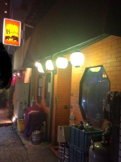 アジアン 和風居酒屋バンブー