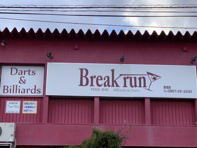 Break run