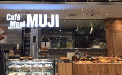 カフェアンドミール ムジCafe&Meal MUJI).イオンモール堺北花田店