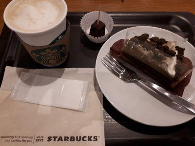 スターバックスコーヒー 愛宕グリーンヒルズ店