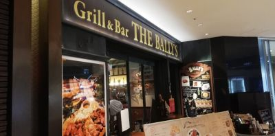 Grill&Bar THE BALLY'S 丸の内