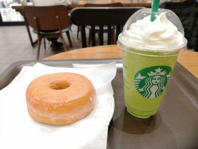 スターバックスコーヒー(STARBUCKS) イオンモール新発田店の口コミ
