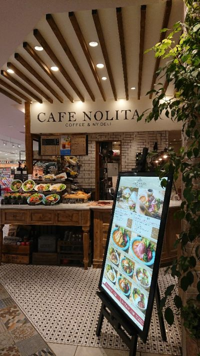 COFFEE&NY DELI CAFE NOLITA アトレ川崎店