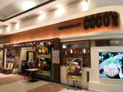 ココス(COCO'S) イオンモール新発田店