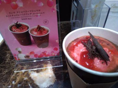リンツ ショコラ カフェ 三井アウトレットパーク北陸小矢部店