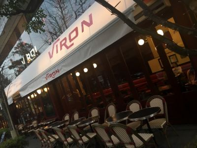 Brasserie VIRON(ブラッスリーヴィロン)丸の内店