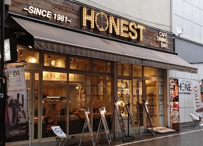 Cafe Dining Bar HONEST