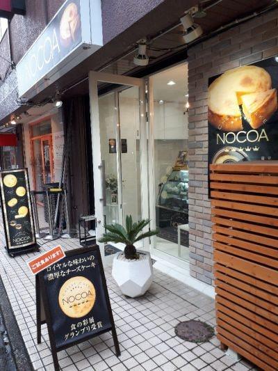 チーズケーキ NOCOA 東京・中目黒店