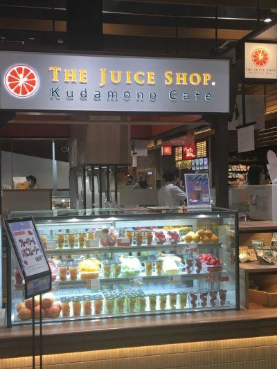 くだものカフェ(Kudamono Cafe)イオンモール京都五条店