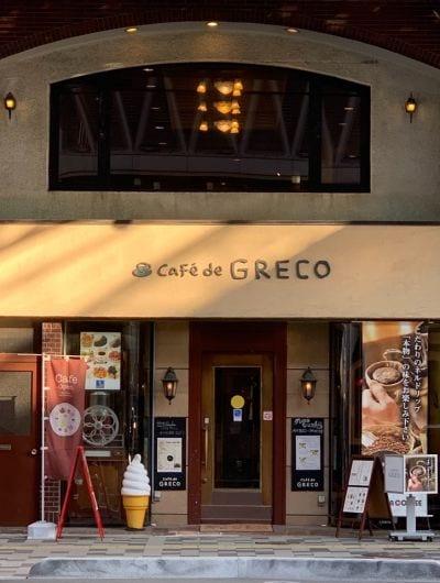 Cafe de GRECO