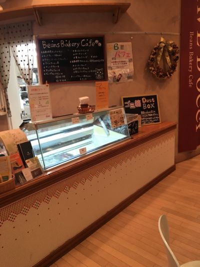 Beans Bakery Cafe