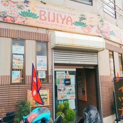 INDIAN VIETNAM THAI ASIAN Restaurant & Bar BIJIYA 久地店の口コミ