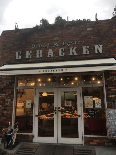 ゲベッケン(gebacken)本店