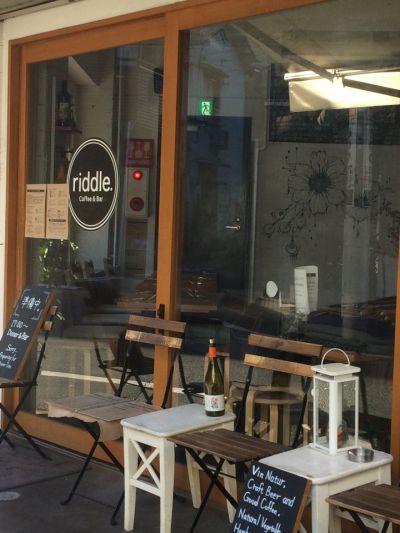 リドル コーヒーアンドバー (riddle. Coffee&Bar)