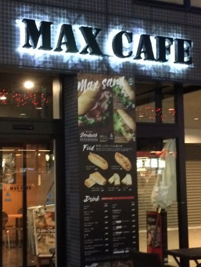 MAX CAFE 横浜中華街店