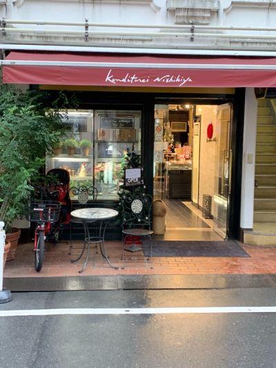 ニシキヤ洋菓子店