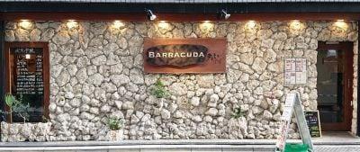 Jige BARRACUDAの口コミ