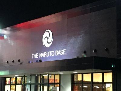 THE NARUTO BASE(ナルトベース)