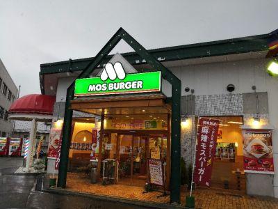 モスバーガー 三条店