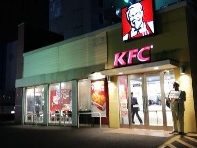 ケンタッキーフライドチキン 相模原中央店