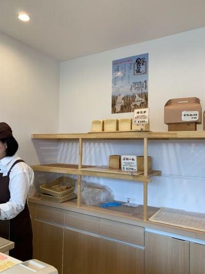 食パン道 浦和美園店