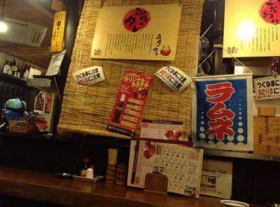 扇屋 松山谷町店