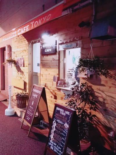 ファーマーズ カフェ トウキョウ (FARMERS CAFE TOKYO)