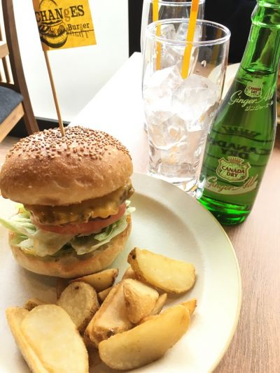 CHANgES burger