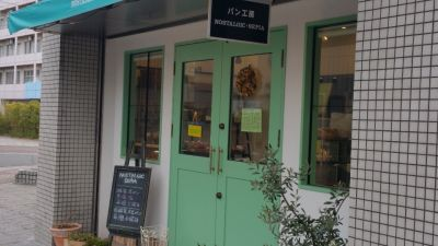 吉み乃製麺所
