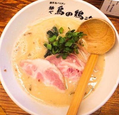 濃厚鳥パイタン麺や 鳥の鶏次の口コミ
