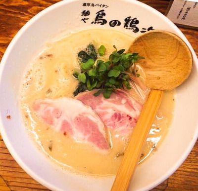 濃厚鳥パイタン麺や 鳥の鶏次