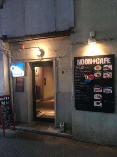 ヌーンプラスカフェ