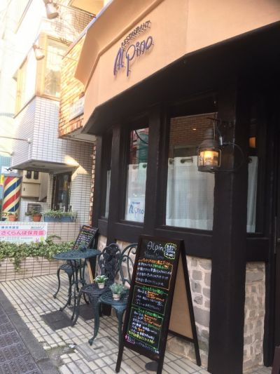 レストラン アルピノ(al pino)